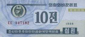 Nordkorea / North Korea P.25 10 Chon 1988 (1)