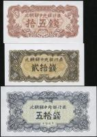 Nordkorea / North Korea P.05-07b 15 - 50 Chon 1947 (1)