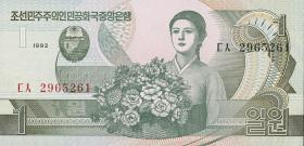 Nordkorea / North Korea P.39 1 Won 1992 (1)