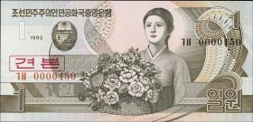 Nordkorea / North Korea P.39s 1 Won 1992 Specimen (1)