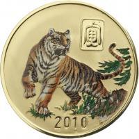 Nordkorea 20 Won 2010 Tiger