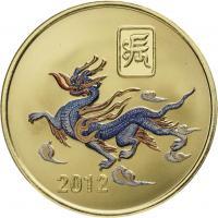 Nordkorea 20 Won 2012 Jahr des Drachen
