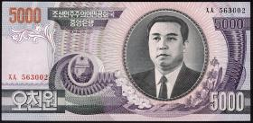 Nordkorea / North Korea P.46 5000 Won 2002 (1-)