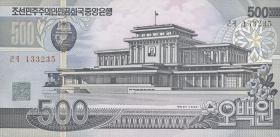 Nordkorea / North Korea P.44b 500 Won 1998 (1)