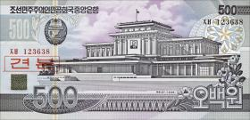 Nordkorea / North Korea P.44s 500 Won 1998 Specimen (1)