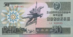 Nordkorea / North Korea P.30 50 Won 1988 (1)