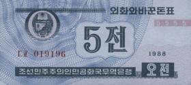 Nordkorea / North Korea P.24 5 Chon 1988 (1)