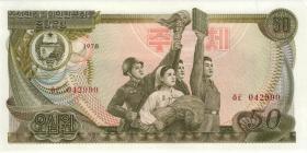 Nordkorea / North Korea P.21c 50 Won 1978 (1)