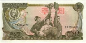 Nordkorea / North Korea P.21e 50 Won 1978 (1)