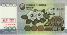 Nordkorea / North Korea P.48s1 200 Won 2005 Specimen 0-Nummern (1)