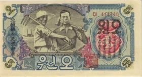 Nordkorea / North Korea P.09 5 Won 1947 (1)