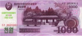 Nordkorea / North Korea P.neu 1000 Won 2018 Gedenkbanknote (1)