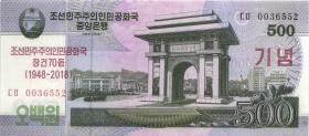 Nordkorea / North Korea P.neu 500 Won 2018 Gedenkbanknote (1)