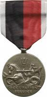 Occupation Service (Navy)