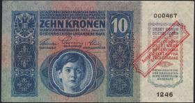 Österreich / Austria P.043 10 Kronen 1920 MUSTER (1/1-)