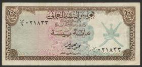Oman P.07 100 Baisa (1970) (3)