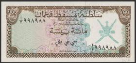 Oman P.01 100 Baisa (1970) (1)