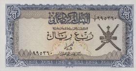 Oman P.15 1/4 Rial (1977) (1)