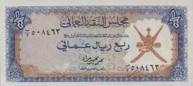 Oman P.08 1/4 Rial (1973) (1)