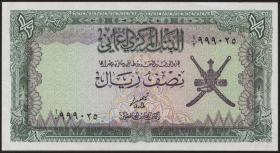 Oman P.16 1/2 Rial (1977) (1)