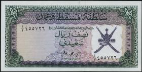 Oman P.03 1/2 Rial Saidi (1970) (1)