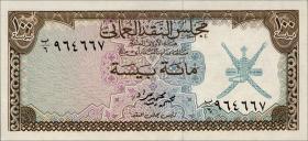 Oman P.07 100 Baisa (1973) (1)