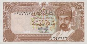 Oman P.22 100 Baisa 1987-94 (1)