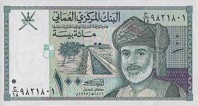 Oman P.31 100 Baisa 1995 (1)