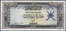 Oman P.19 10 Rials (1977) (1)