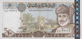 Oman P.40 10 Rials 2000 (1)