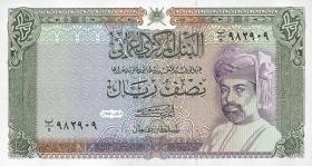 Oman P.25 1/2 Rial 1987 (1)