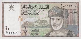 Oman P.33 1/2 Rial 1995 (1)