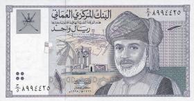 Oman P.34 1 Rial 1995 (1)