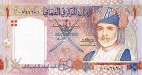Oman P.43 1 Rial 2005 35. Nationalfeiertag (1)