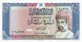Oman P.24 1/4 Rial 1989 (1)