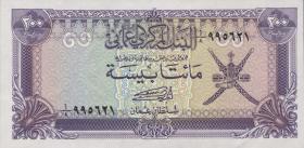 Oman P.14 200 Baisa (1985) (1)