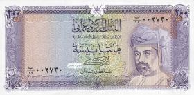 Oman P.23 200 Baisa 1987-94 (1)