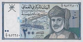 Oman P.32 200 Baisa 1995 (1)