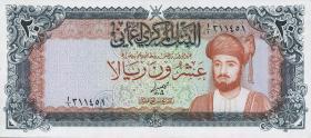 Oman P.20 20 Rials (1977) (1)