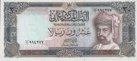 Oman P.29b 20 Rials 1994 (1)