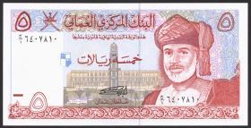 Oman P.35b 5 Rials 1995 (1)