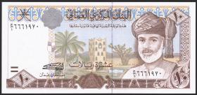 Oman P.36 10 Rials 1995 (1)