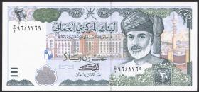 Oman P.37 20 Rials 1995 (1)