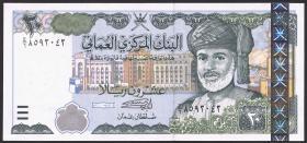 Oman P.41 20 Rials 2000 (1)