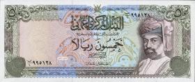 Oman P.30b 50 Rials 1992 (1)