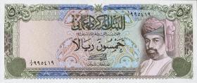 Oman P.21 50 Rials o.D. (1)