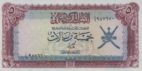 Oman P.18 5 Rials (1977) (1)
