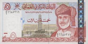 Oman P.39 5 Rials 2000 (1)