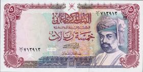 Oman P.27 5 Rials 1990 (1)