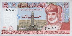 Oman P.35a 5 Rials 1995 (1)